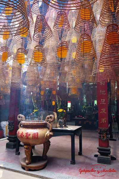 Inside Ong Temple
